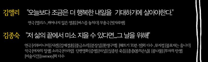 배우 한마디&프로필  김앨리 오늘보다 조금은 더 행복한 내일을 기대하기에 살아야 한다. 김종숙 저 삶의 끝에서 미소 지을수 있다면..그 날을 위해