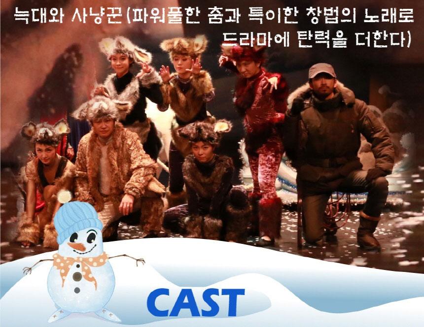 늑대와 사냥꾼(파워풀한 춤과 특이한 창법의 노래로 드라마에 탄력을 더한다.)