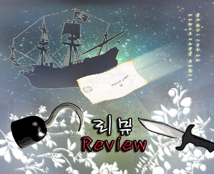 리뷰 review